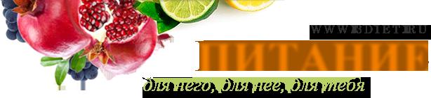 Польза зеленого чая: причины пить его ежедневно