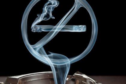 Если хочется курить